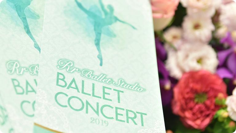 Rr Ballet Studio Ballet Concert 2019